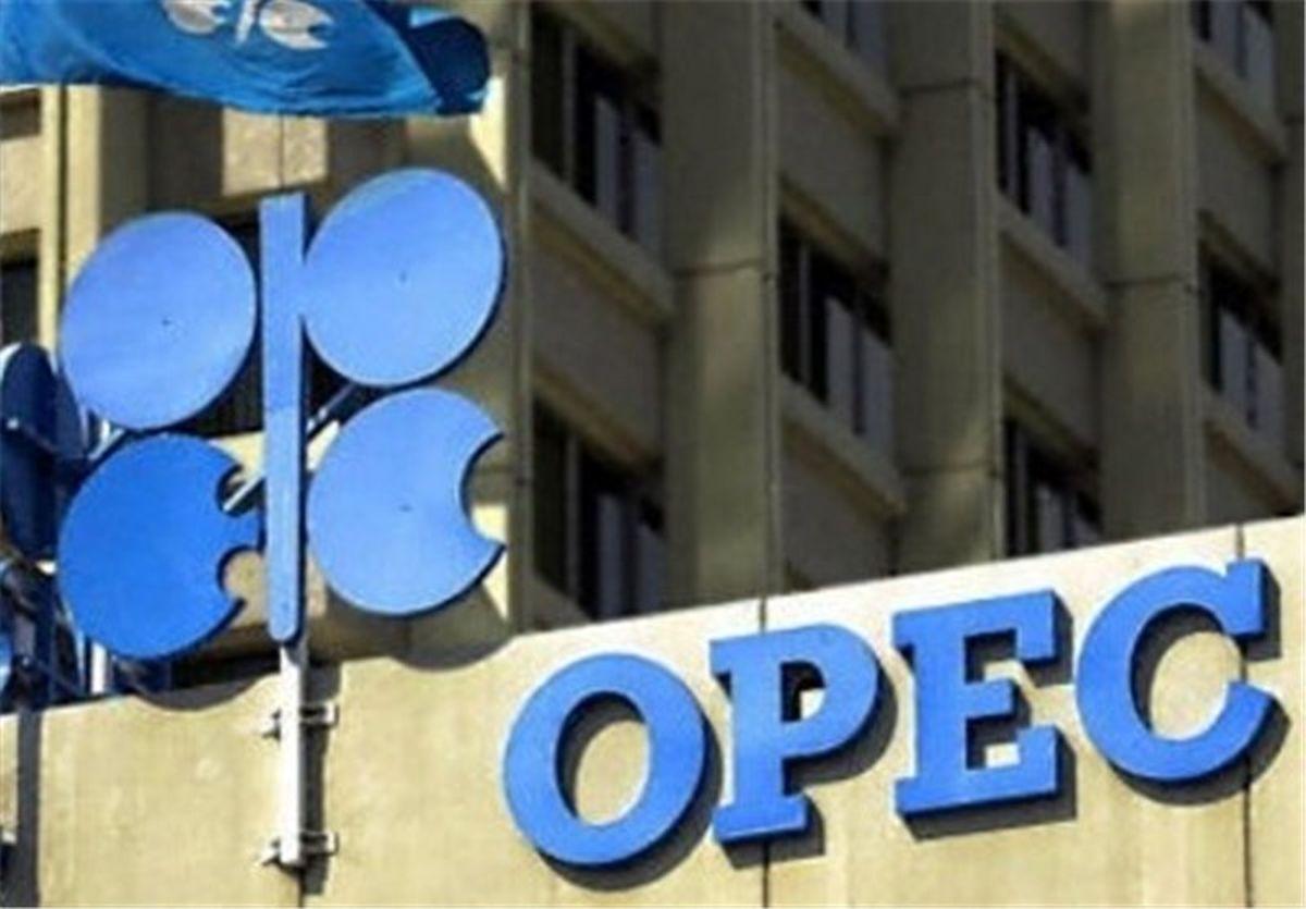 برنامه اوپک برای افزایش تولید نفت در سال  ۲۰۲۱