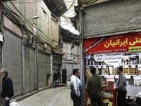 بازار تهران ۳۱فروردین +تصاویر