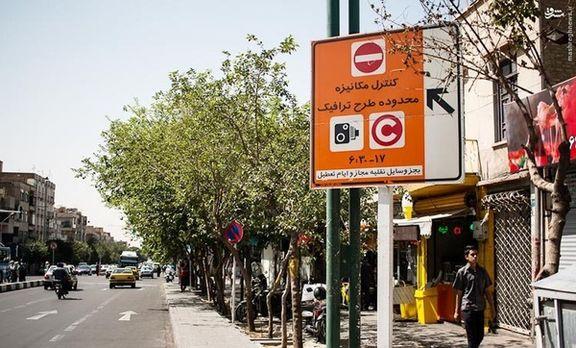 اجرای طرح ترافیک تا ۲۰فروردین لغو شد