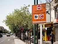 تعیین نرخ تردد در محدوده طرح ترافیک سال آینده