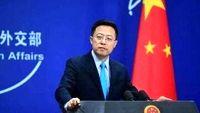 سند همکاریها الگوی کلی روابط ایران و چین در آینده است