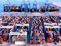 ایجاد بانک اطلاعاتی برای همه کالاهای وارداتی و صادراتی