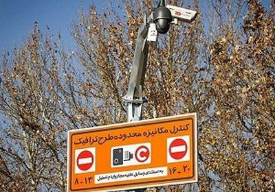 ۹۰هزار تومان جریمه تردد در محدوده ورود ممنوع