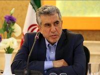 توافق جدید نفتی بین ایران و عراق
