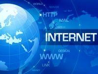 اصلاح تعرفه اینترنت تا پایان تابستان