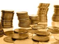 کاهش ۲۶۰هزار تومانی قیمت سکه