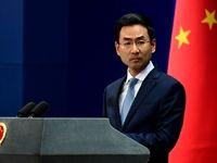 عصبانیت مقامات چینی از تحریم شرکتهایشان توسط آمریکا