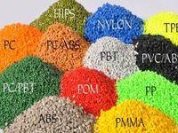 عرضه ۴۱هزار تن مواد پلیمری در بورس کالا