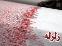 وقوع زلزله ۴ریشتری در شرق هرمزگان