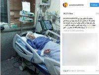 التماس دعای بازیگر زن برای همسر افشین یداللهی +عکس