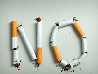 طرح 10ساله بریتانیا برای مبارزه با سیگار کشیدن