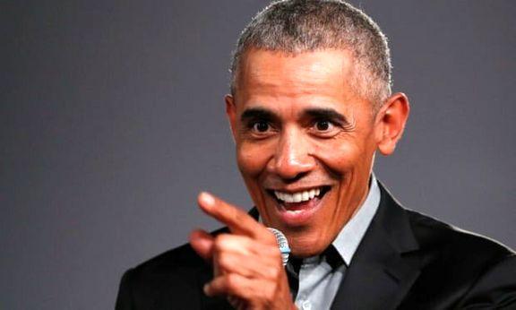 اوباما رکورد خرید گرانترین خانه این ماه را زد!