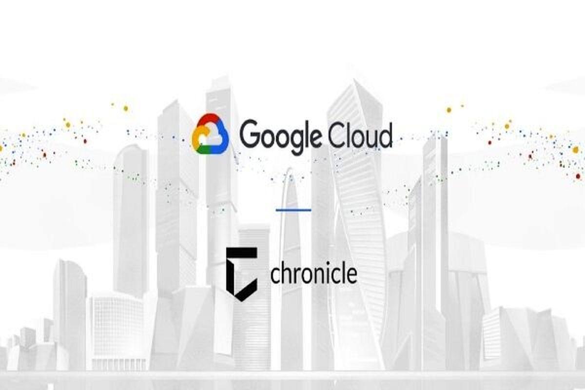 شرکت امنیت سایبری گوگل در حال فروپاشی است