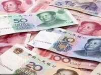 آینده طلایی در انتظار یوان چین