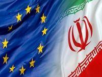 اتصال مجدد اقتصاد ایران و اروپا/ برجام آغاز فصل جدید روابط اتحادیه اروپا و ایران است
