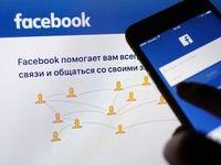 حذف هزاران حساب در فیسبوک به بهانه ارتباط با ایران