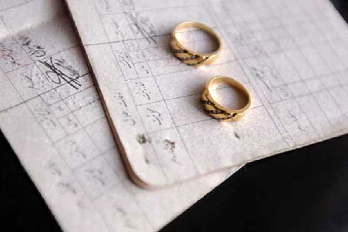 طلاق شرطی برای مردان