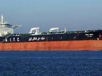 نفتکش ایرانی در تنگه سنگاپور تصادف کرد
