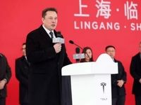 مشوقهای جدید چین برای خرید خودروهای برقی و هیبریدی