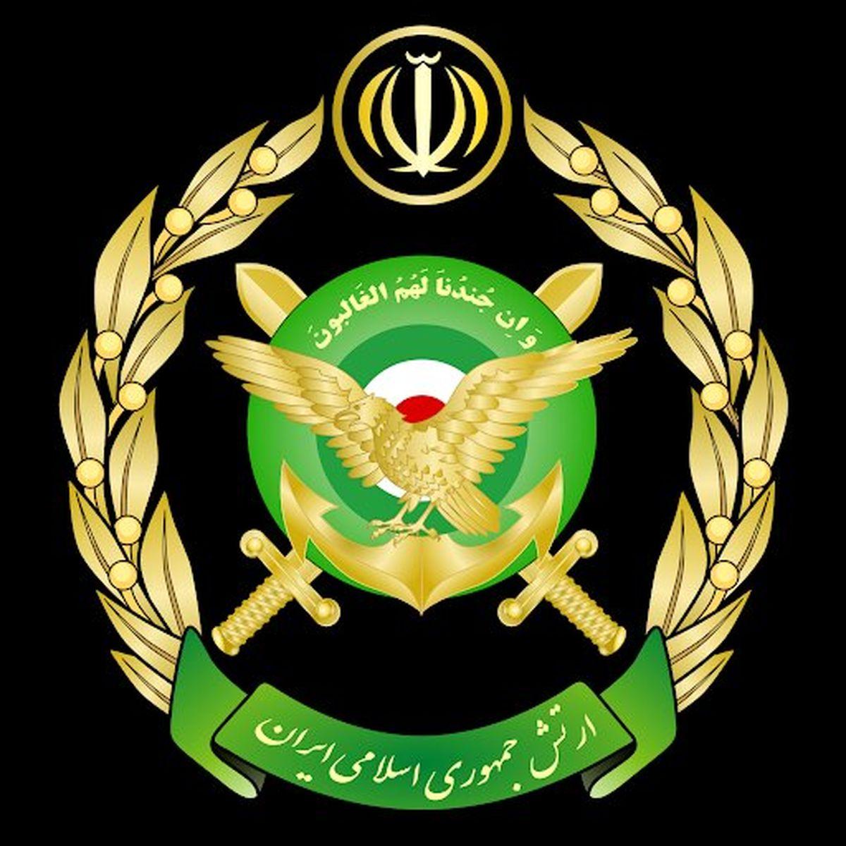 بیانیه ارتش به مناسبت ۱۲فروردین