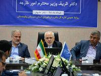 ظریف: چابهار حلقه اتصال کشورهای منطقه است