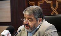 ارسال گزارش سازمان پدافند غیرعامل درباره حادثه نطنز