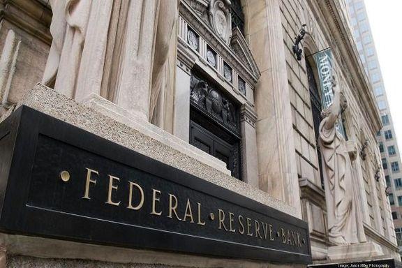درخواست کنگره آمریکا از فدرال رزرو برای توسعه ارز دیجیتالی