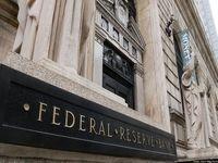 کاهش بیسابقه نرخ بهره فدرال رزرو/ تزریق ۷۰۰میلیارد دلار نقدینگی به بازارها