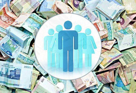 2.6 میلیون نفر؛ رد درخواست ثبتنام کنندگان بسته معیشتی