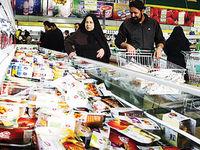 اعلام نرخ برنج، شکر، کره و گوشت بازار شب عید