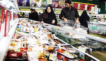 آغاز نظارت بر بازار شب عید