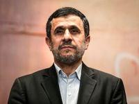دیدار احمدینژاد با هاشمی شاهرودی