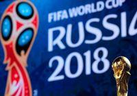 کلاهبرداری اینترنتی زیر سایه جام جهانی فوتبال