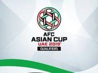 گردش مالی اعجابانگیز در جام ملتهای آسیا 2019