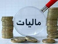 امروز آخرین مهلت تسلیم اظهارنامه مالیات بر ارزش افزوده است