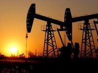 ناگفتههای نفت منفی/ آمریکا در تامین نفت خودکفا نخواهد شد