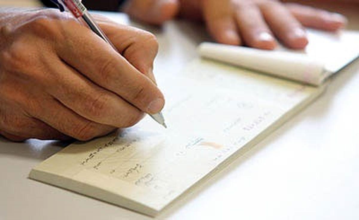 اصلاح قانون چک شاگرد اول شد/ چک برگشتی از مهمترین موانع  فضای کسب و کار است