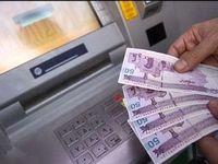 یارانهها را بانک مرکزی واریز میکند