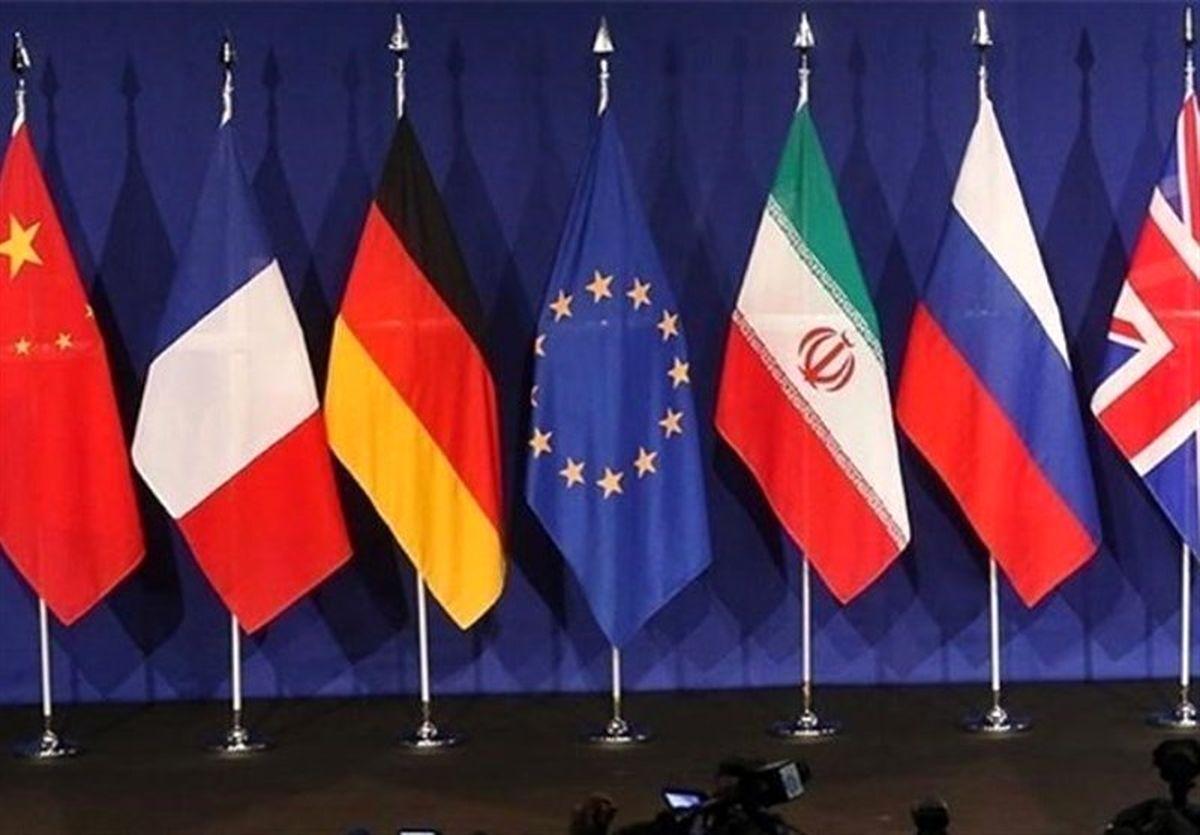متحدان اروپایی واشنگتن تلاش میکنند حیات برجام را حفظ کنند