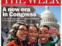 عصر جدید کنگره طرح جلد نشریه ویک +عکس