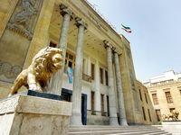 رشد 2/6 برابری خدمات ارز بازرگانی بانک ملی ایران
