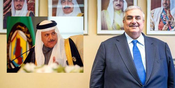 وزیر خارجه بحرین برکنار شد