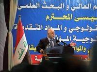 عراق اقتصاد بدون نفت را پایه گذاری میکند