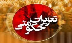 سودجوی بازار ارز نرسیده به تهران دستگیر شد