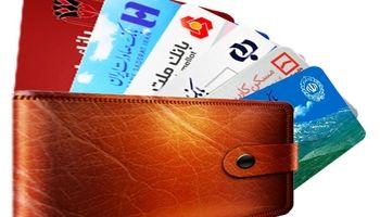 کارمزد ارسال پیامک به مشتریان بانکی ۱۲هزار تومان شد