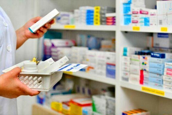 خودکفایی دارو واقعی است؟