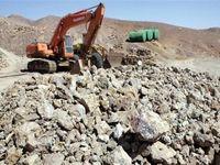 سرقینی: نگران اجرای تحریمها در بخش معدن نیستیم