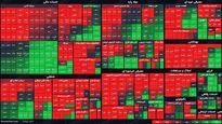 نمای پایانی بورس (۲۴خرداد۱۴۰۰) / شاخص کل با رشد حدود ۹هزار واحدی به معاملات پایان داد
