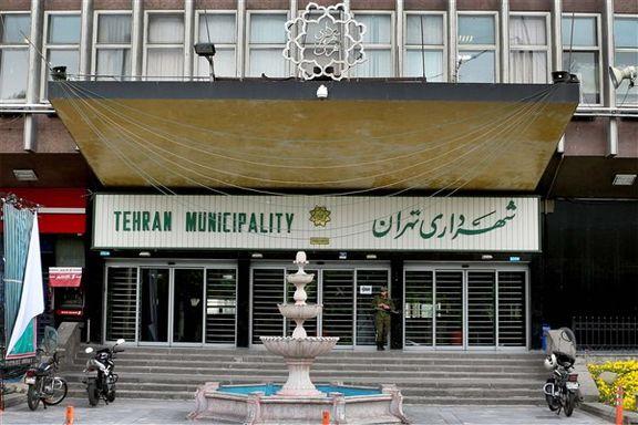 خسارت 2500میلیاردی کرونا شهرداری تهران
