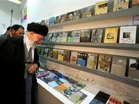 رهبر معظم انقلاب: کتابخوانی از ضرورتهای زندگی مردم بویژه جوانان است